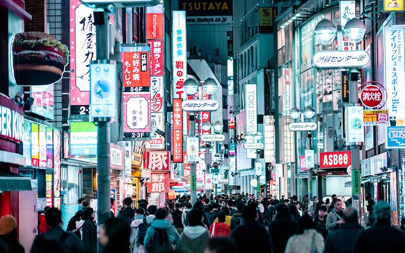 Cities I must visit Tokyo